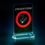 015 zabranjeno pusenje-no smoking sign